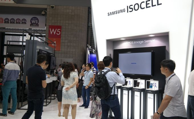S9 Isocell